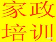 深圳葆康丽月嫂育婴师催乳师产康师培训学校,火爆招生中