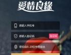 九江网站建设中的问题