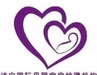 国际5S标准,专业无痛催乳、满月发汗、产后修复、小儿推拿