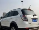 雪佛兰科帕奇2012款 2.4 自动 5座舒适导航版 首付三成即