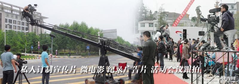 长沙艾尚影视文化传播 专业摄影摄像同学聚会集体照大合影相册