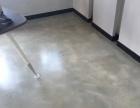 水泥自流平地面找平 专业施工团队 经验丰富承接工程