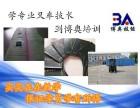 无锡锅炉压力容器叉车特种设备人员作业操作证培训