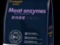 欢虎仔酵素狗粮1.6kg