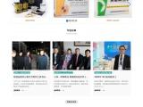 西安网站建设网站制作网站开发高端定制网站推广