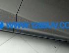 雷克萨斯NX系列电动踏板 NX200智能舒适脚踏板