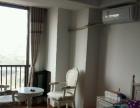 万达公寓全新家具家电短租房,日租房