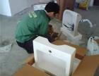 苏州虎丘区洁具安装面盆安装下水管更换马桶安装渗水维修防臭