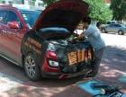 汽车维修保养、24小时道路救援、搭电、送水、换胎等