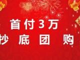 惠州大亚湾丰谷天玺楼盘,丰谷天玺房价,户型图 位置 丰谷天玺
