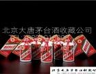 许昌回收老酒 53度茅台酒回收价格一览表
