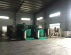 东莞黄江二手康明斯发电机出售二手柴油发电机销售
