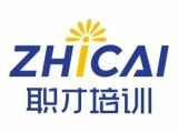 南京市人力資源管理師四級考試