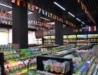 上海i进口商品连锁加盟 进口商品连锁店加盟品牌