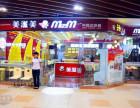 美滋美中式快餐加盟中餐加盟品牌
