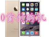 0首付 0利息 Apple/苹果 iPhone 6PLUS原装智