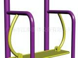 晃板 公园小区健身体育器材用品 休闲体育设备设施用品