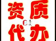 石家庄邢台医疗器械 食品经营 劳务派遣许可证代办