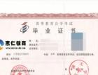 2015滨州自考报名