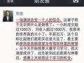 陈安之老师2016年5月13-15日在杭州演讲