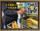 新式无矾油条的做法北京教炸油条技术和做法