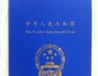 安徽职业教育