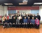 北京正骨培訓,11月正骨理筋培訓班,正骨理筋培訓哪里好