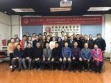 北京正骨培训,11月正骨理筋培训班,正骨理筋培训哪里好