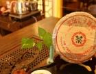 泉州陈品轩普洱茶庄
