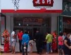 西安老台门加盟多少钱,怎么加盟老台门包子店