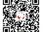 竞质响彻北京行宫国际酒店,爱国者与诚信企业1+1 1