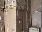 全新美的全自动洗衣机送货安装800元
