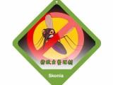 斯科尼亚防蚊虫整理剂,防蚊虫纺织助剂