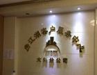 公司形象墙、水晶字、不锈钢发光字、冲孔字、门头招牌
