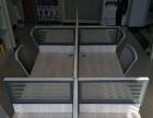 二手价转让新买的六套办公桌椅,三套高档茶几桌椅