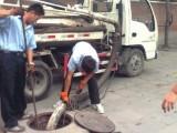 临海专业疏通下水道 疏通马桶 失物打捞 清掏化粪池