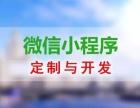 脑力英雄小程序广州研发
