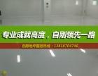 上海水泥自流平地坪专业施工,水泥地坪找平