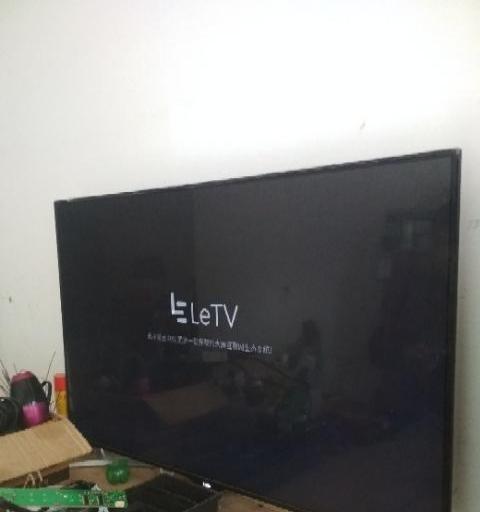 50寸乐视网络电视