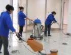 苏州龙发保洁,外墙清洗新房开荒,地面清洗,石材养护,地板打蜡