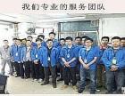 南昌东湖区开利空调厂家售后维修点在哪 官方 - 欢迎光临