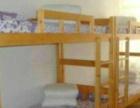 星沙 广泰青年公寓 日租房