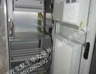 回收华为 TP48200A室外电源机柜