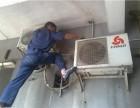空调维修空调常见故障专修,空调加氟,空调移机