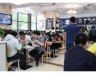西安犟龙骨排骨米饭,中国人口味的快餐