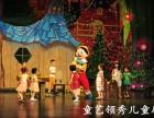 北京童艺领秀儿童剧全国演出,剧目丰富,承接各类活动