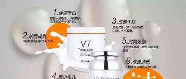 韩熙美妆加盟 化妆品 投资金额 1万元以下