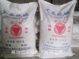 供应北京房山地区红三角纯碱18年价格/工业级轻质碳酸钠