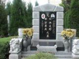 景观石墓碑石碑栏杆定制学校园浮雕大理石刻字石狮石桌