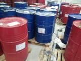 回收MDI 回收MDI价格 优质回收MDI厂家
